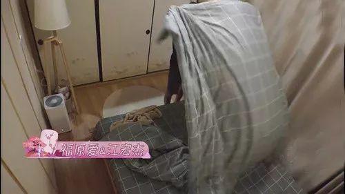 福原爱江宏杰因睡觉365bet娱乐城遭到网友吐槽,每天亲100下却要分被子睡