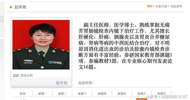 """天津一女医生被患者刺死 目击者:歹徒说""""和她没关系,她倒霉"""""""