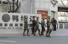 日间谍在华被判刑 这是第2个因间谍罪在华被判有罪的日本人