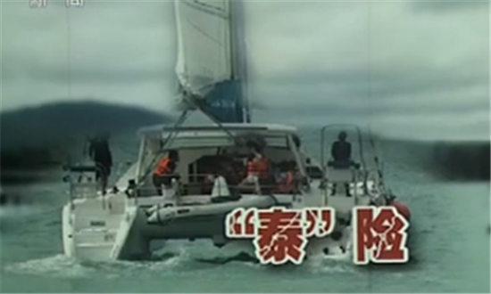 中國人赴泰游成為常態?如何保證平安歸來這是重點!