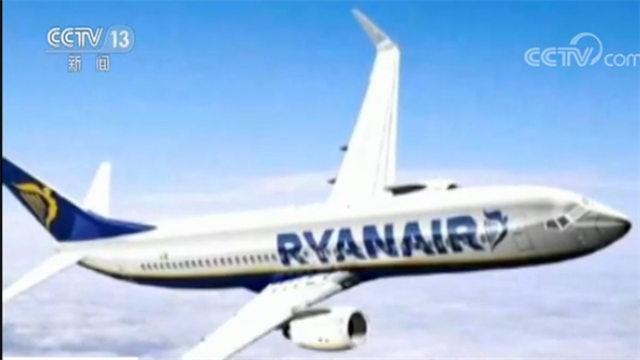德一空客7分鐘緊急下降8000米后備降 33人被緊急送醫