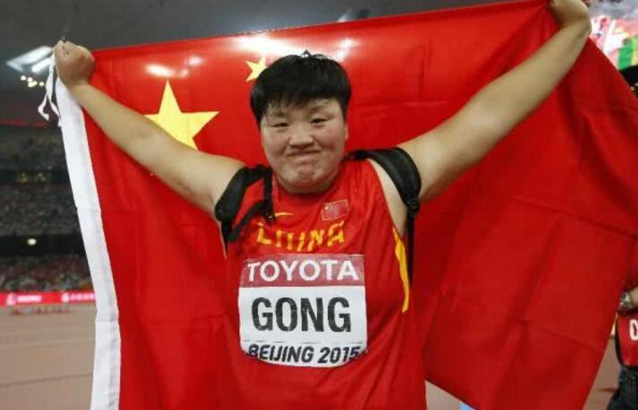 2018田径世界杯女子铅球 巩立姣夺冠