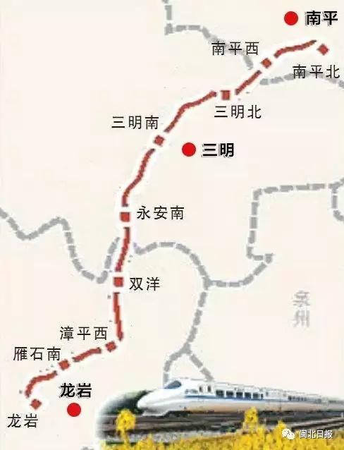 三明在建3条铁路最新进展来了!未来出行将更加便捷
