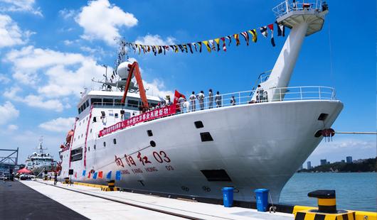 """""""向阳红03""""科考船起航执行中国大洋50航次科考"""