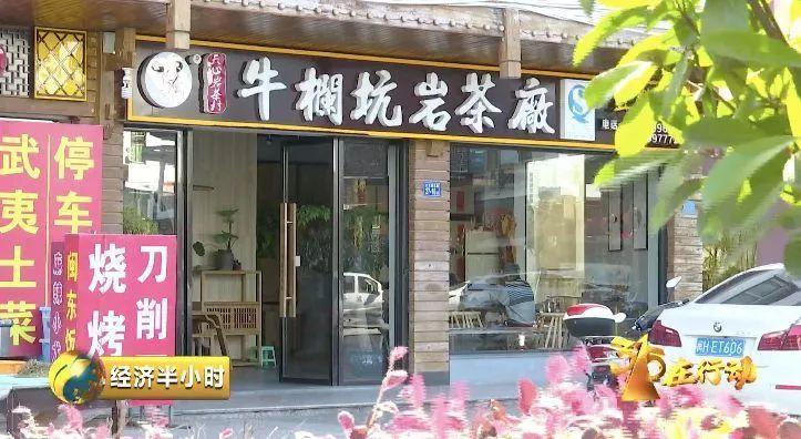 """央媒重磅调查福建""""天价""""茶!南平市最新发声!"""