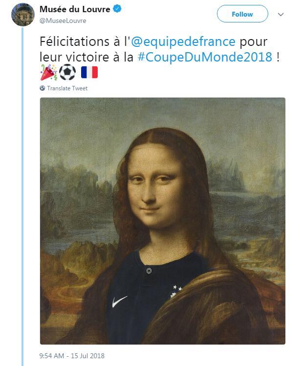 蒙娜丽莎穿上球衣 世界杯法国夺冠卢浮宫给蒙娜丽莎穿法国队球衣