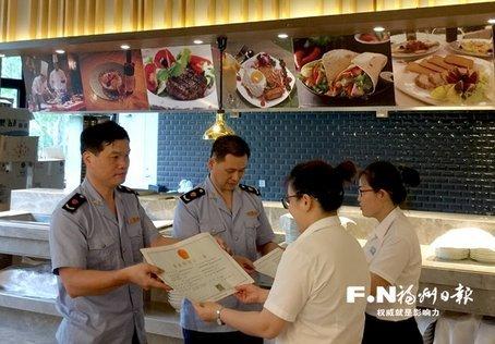 闽侯成立10个专项小组优化营商环境