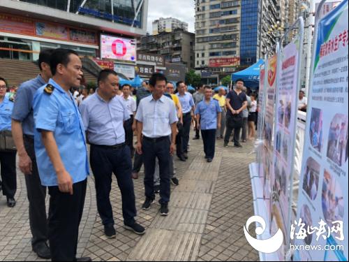 南平市举行2018年食品安全宣传周启动仪式简讯989