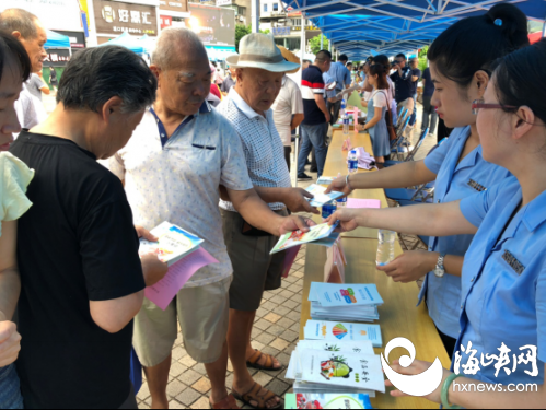 南平市举行2018年食品安全宣传周启动仪式简讯1017