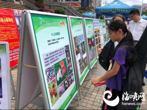 南平市举行2018年食品安全宣传周启动仪式简讯1048