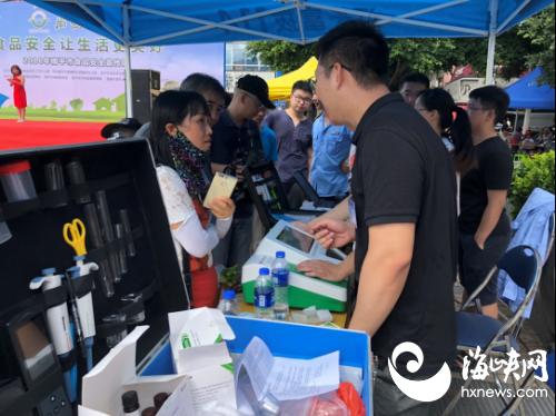南平市举行2018年食品安全宣传周启动仪式简讯1080