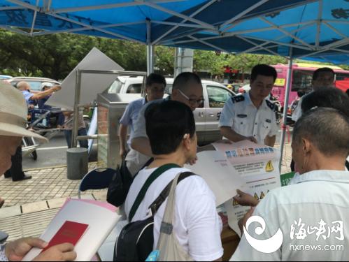 南平市举行2018年食品安全宣传周启动仪式简讯1020