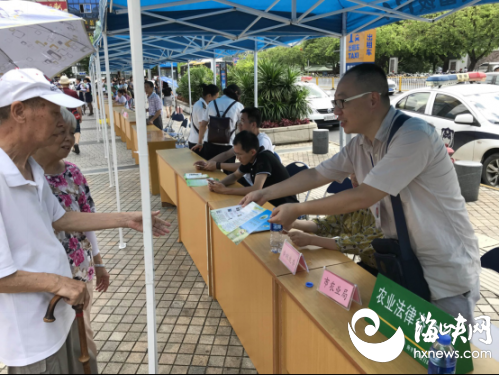 南平市举行2018年食品安全宣传周启动仪式简讯1022