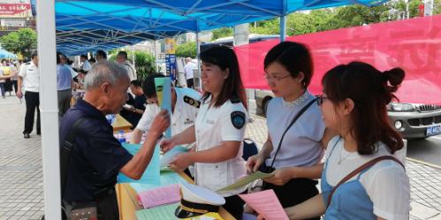 南平市举行2018年食品安全宣传周启动仪式简讯1025