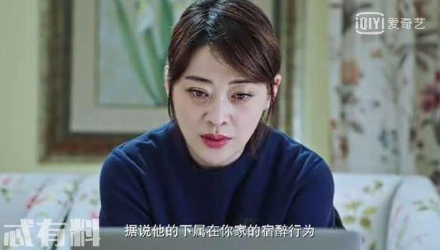 陪读妈妈:前夫制作秦晓和丁致远绯闻,李娜回答让人拍手称赞