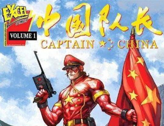 罗素兄弟否认监制《中国队长》,罗素兄弟否认三连表情包了解一下