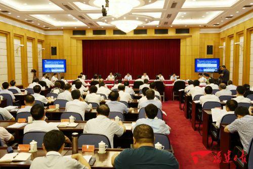 福建召开上半年经济形势分析会和新兴产业发展推进会