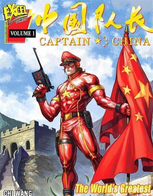 罗素兄弟否认监制《中国队长》还用上了表情包 中国队长剧情介绍