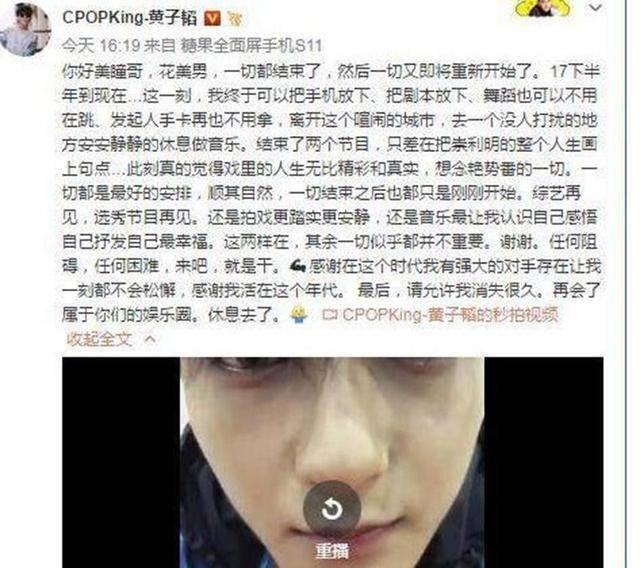 黄子韬成立公司!揭秘黄子韬退出EXO内幕 真相让人心疼!