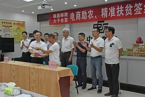 南平顺昌:通过服务贫困户务工所在的实体帮扶贫困户