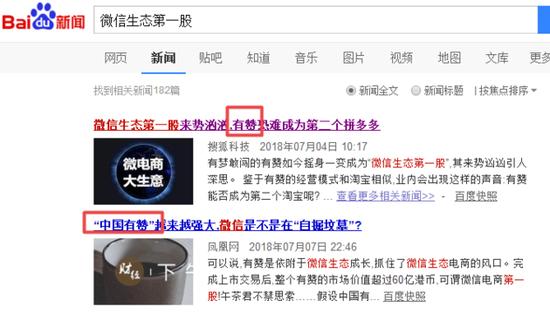 非诚勿扰李菡露微博地址几岁了 霸气女总裁李菡露身份造假是怎么回事(2)