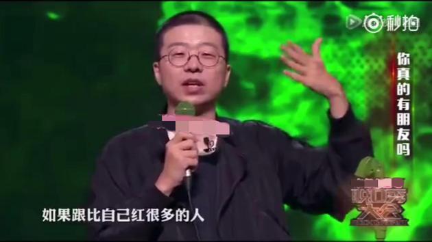 李诞谈饭圈现状说了什么 李诞曝光娱乐圈现状是怎么回事