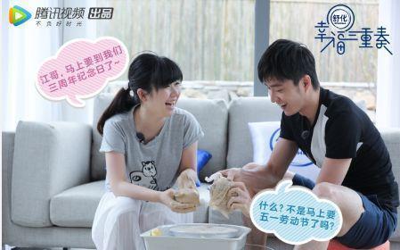 汪小菲在节目中偷亲大S,陈建斌称呼蒋勤勤小胖,甜蜜升级