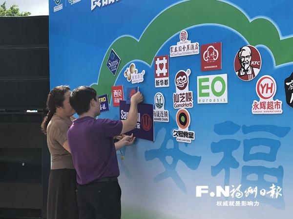 福州食品安全形势稳中向好 9051家餐饮单位明厨亮灶