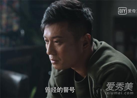 电视剧猎毒人赵毅是卧底吗?猎毒人赵毅是好是坏结局是什么