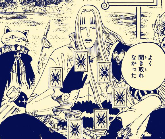 海贼王漫画912话,小玉师傅天狗是锻刀匠,索隆即将获取火焰刀!