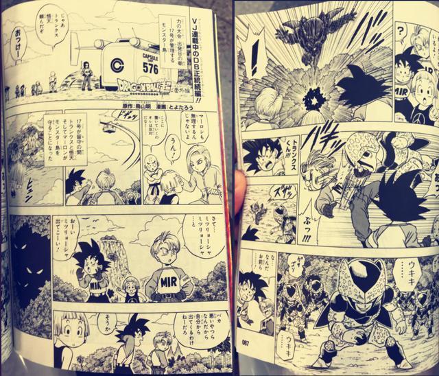 龙珠超力量大会,官方特别篇漫画复活的小沙鲁们登场!