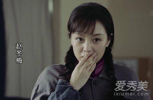 面具赵冬梅的结局是什么 面具赵冬梅扮演者佳琪个人资料照片