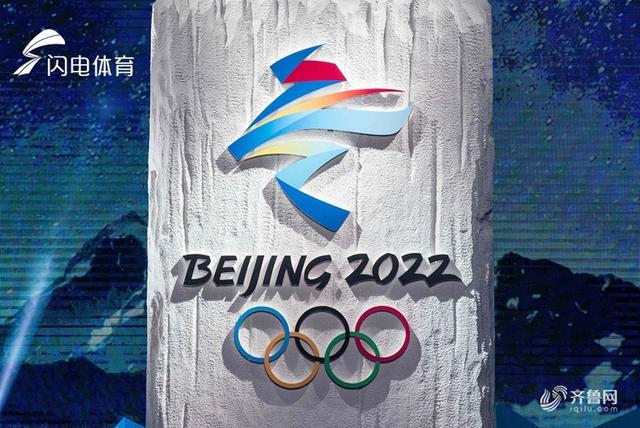 2022年北京冬奥新增比赛项目 新增了哪些项目 哪些国家比较强