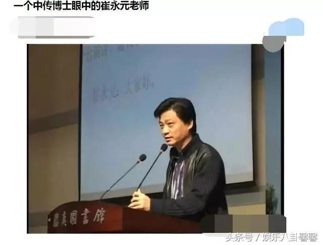 崔永元微博发八字网友盛赞!简单明了却展示了感恩的心!