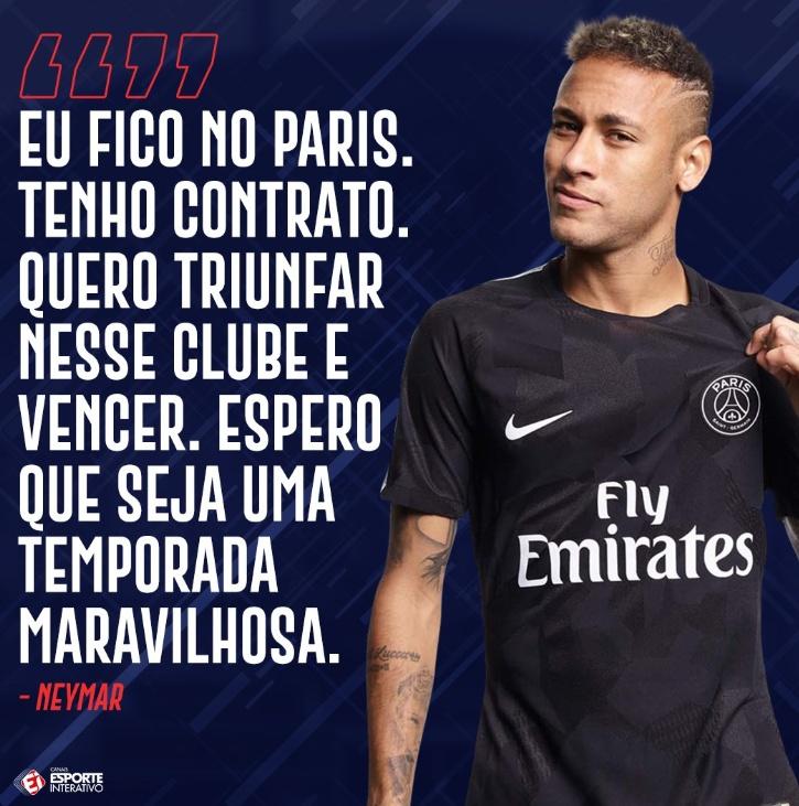 巴西队出局后内马尔宣布留队:去皇马?媒体编的 我爱巴黎会留下!