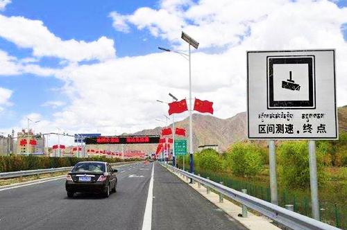 """高速""""最危险路段"""":出口""""最后一公里"""""""