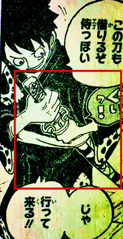 海贼王漫画912话:路飞索隆合战霍金斯,三代鬼彻或被损坏!