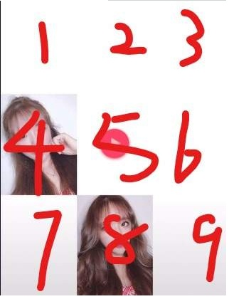 微信朋友圈九宫格爱心图9张图怎么弄 九宫格爱心制作方法