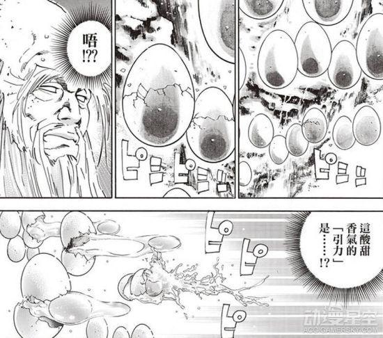 《中华小当家极》新漫画:鸡蛋成精做饭做出黑洞