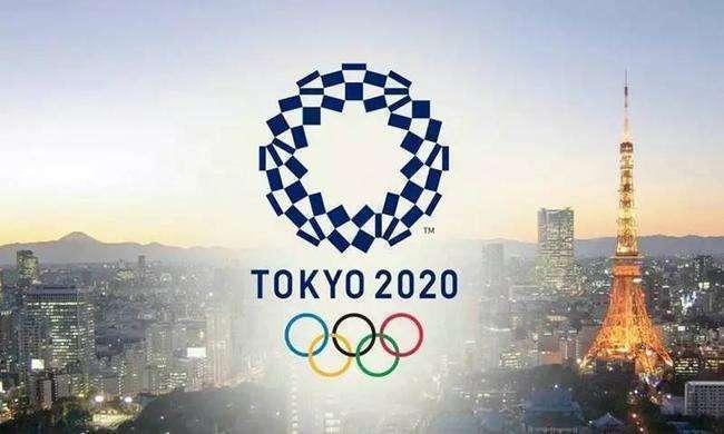东京奥运会票价公布 开幕式门票最贵约1.8万元