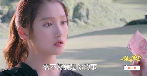 甜蜜暴击收视夺冠,鹿晗人设惹争议,网友:男女主互换