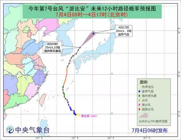 """台风来袭仍出行 上海一五星游轮载4700多名乘客海上""""漂了""""5天"""