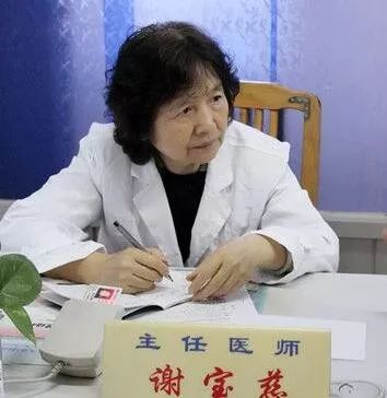 厉害!福州各大医院最一流的中医们都在这!这篇攻略说得明明白白