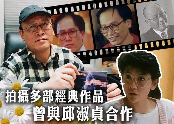 香港演员曾光展去世原因揭秘,他曾合作周润发等人作品竟有这么多!