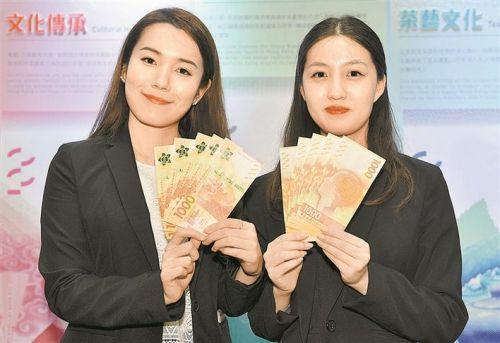 香港将发行新钞票怎么回事?香港新钞票分别增长什么样有什么面额