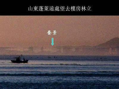 """我国山东蓬莱县,常可见到渤海的庙岛群岛幻景,素有""""海市蜃楼""""之称."""