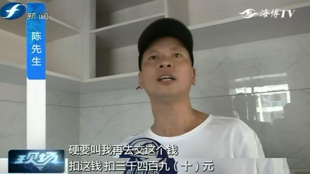 三明一业主新房装修遇猫腻 装修公司不仅偷工减料还频频增项