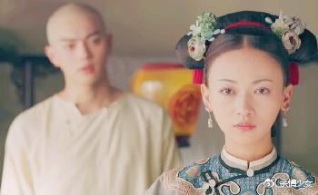 延禧攻略傅恒我要娶璎珞但最终却娶了尔晴 大结局傅恒偷情惨死!