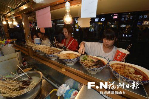 第二届达明美食节揭幕 3小时人流量即达到3万人次