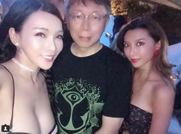 台北市长柯文哲与辣妹合照 网友笑翻:佩琪很火大